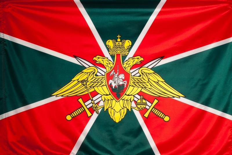 flag_pogranvoisk_enl.jpg