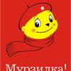 MurzIL2ka